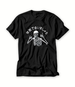 See you in hell skeleton T Shirt