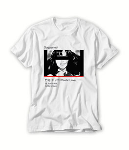 Suggested Plastic Love T Shirt